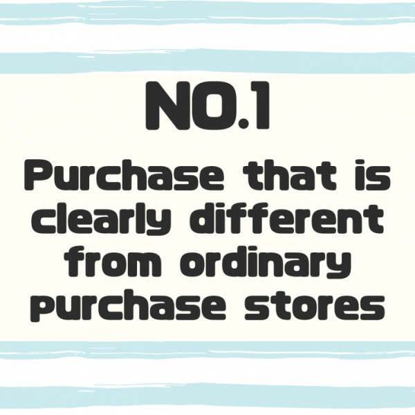 Purchase that is clearly different from ordinary purchase stores