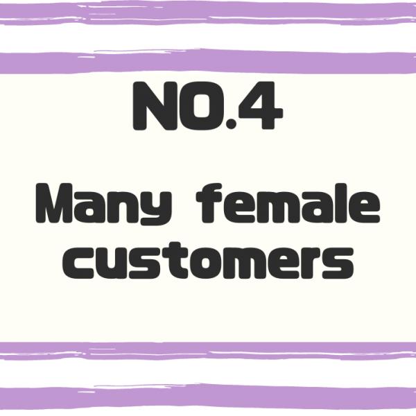 Many female customers